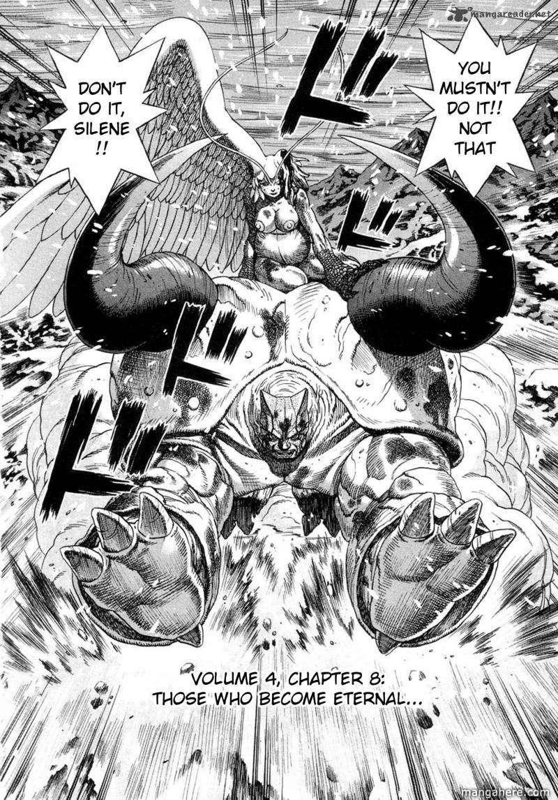 Amon 8 Page 2