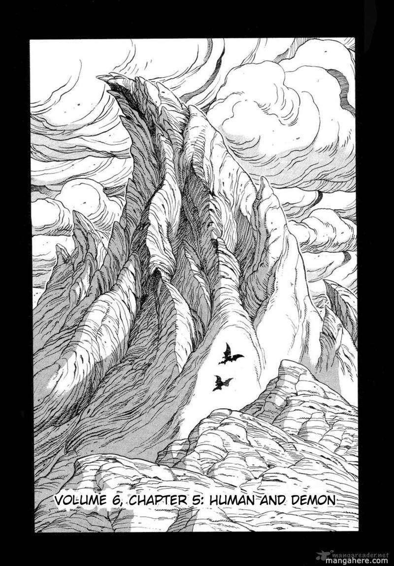 Amon 23 Page 1