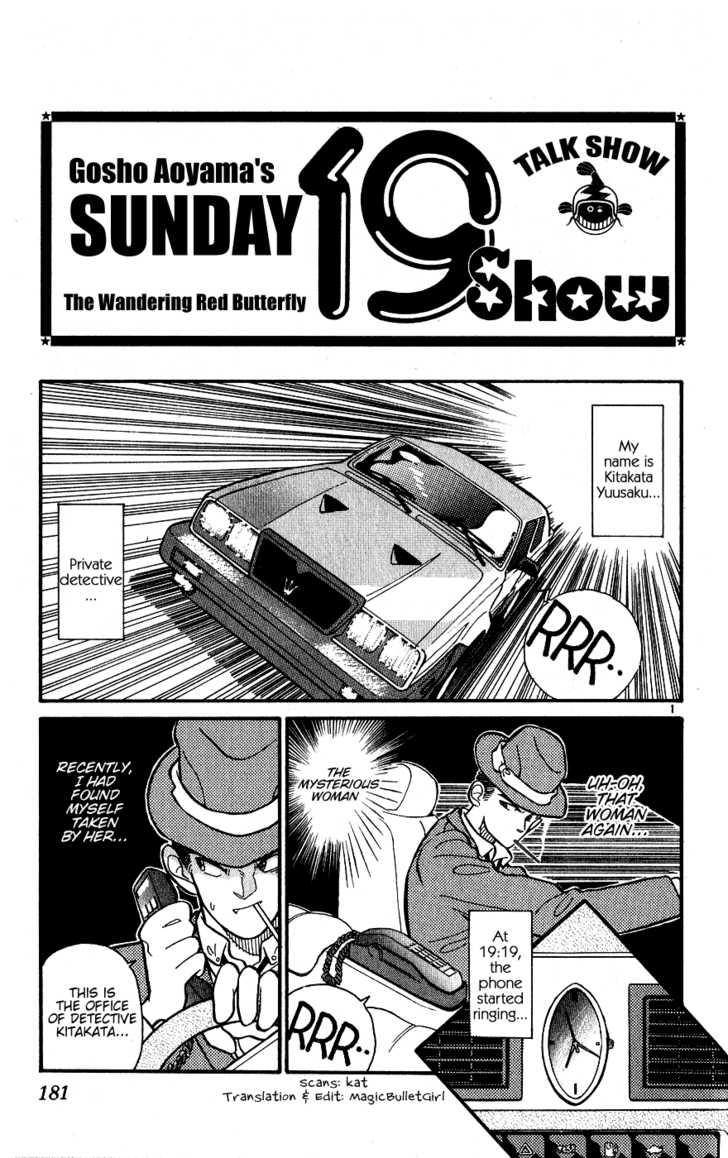 Aoyama Gosho Tanpenshuu 8 Page 1