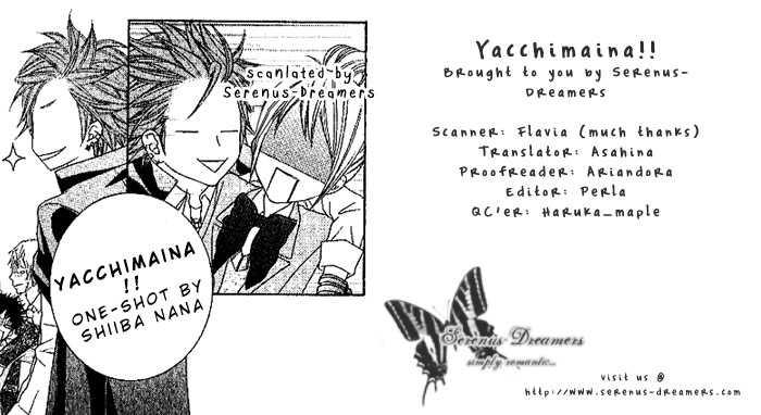 Yacchimaina!! 1 Page 2