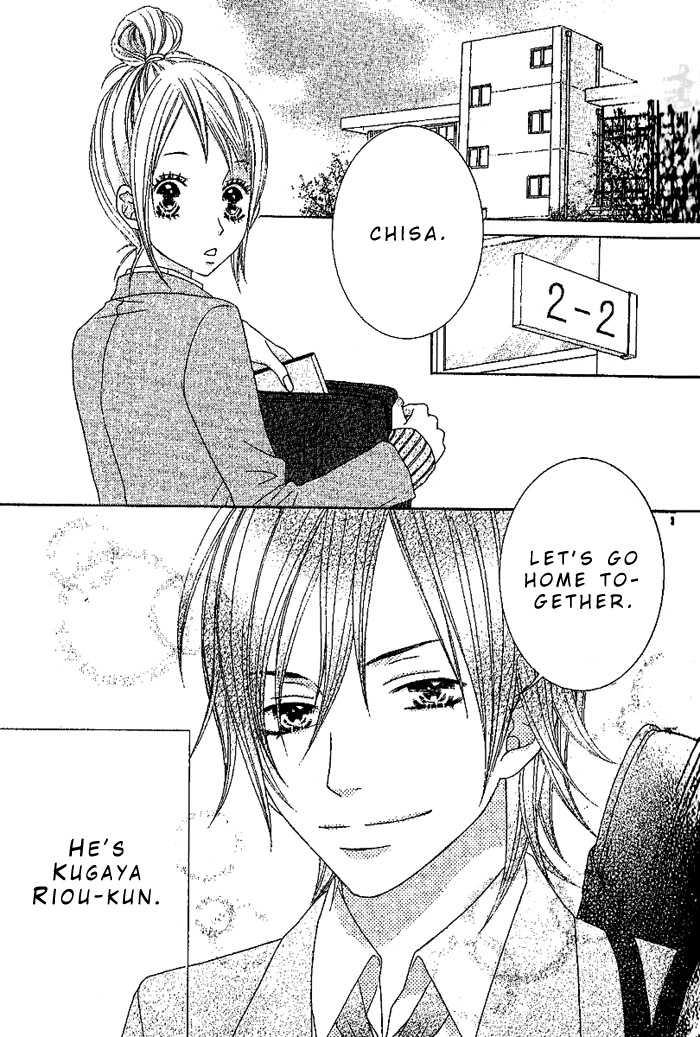 Yacchimaina!! 1 Page 3