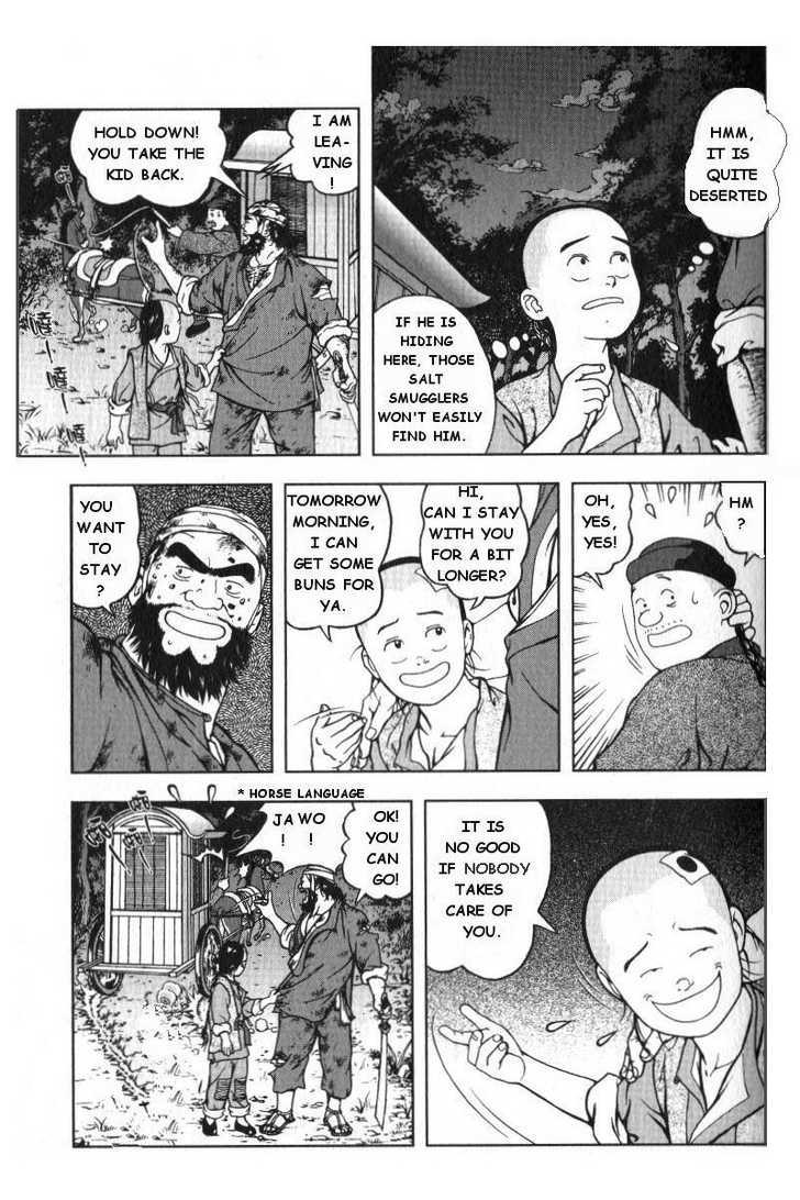 Royal Tramp 2 Page 3
