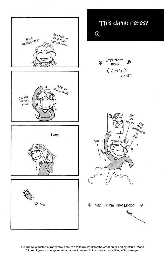 Mori no Koe 1 Page 4