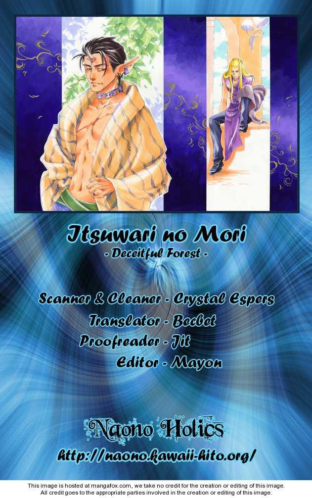 Mori no Koe 3 Page 1