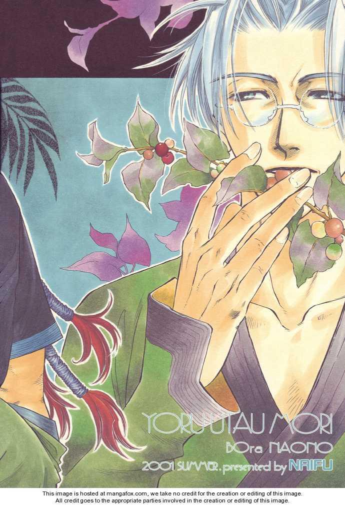 Mori no Koe 4 Page 3
