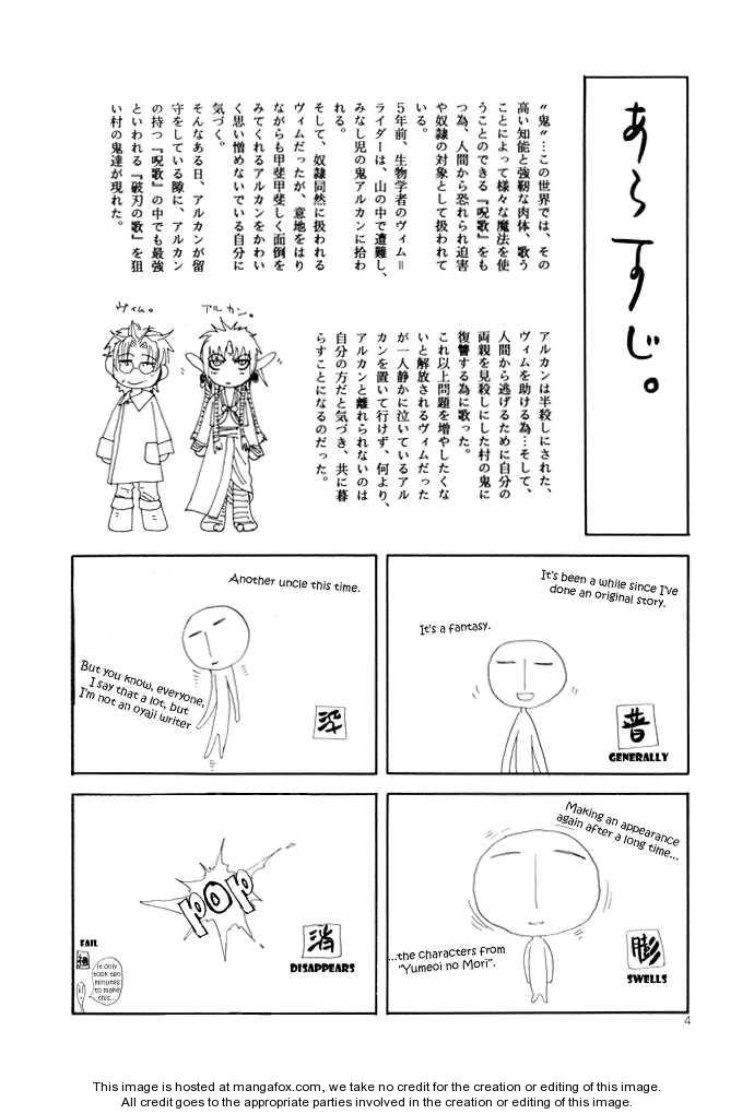 Mori no Koe 4 Page 4
