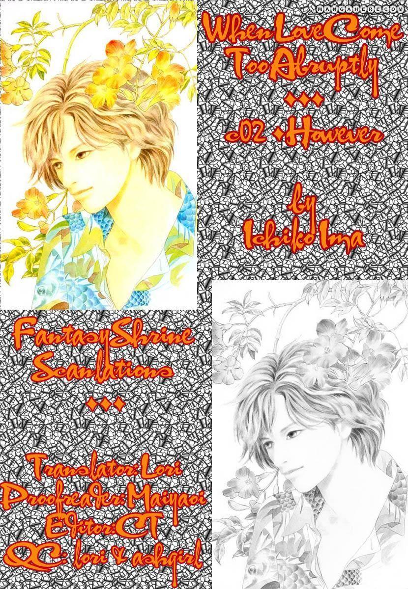 Itoko Doushi 2 Page 1