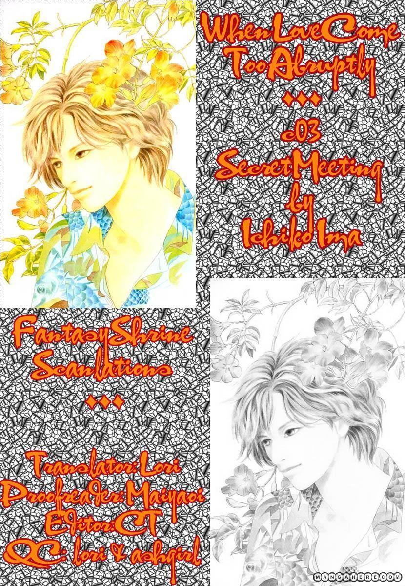 Itoko Doushi 3 Page 1
