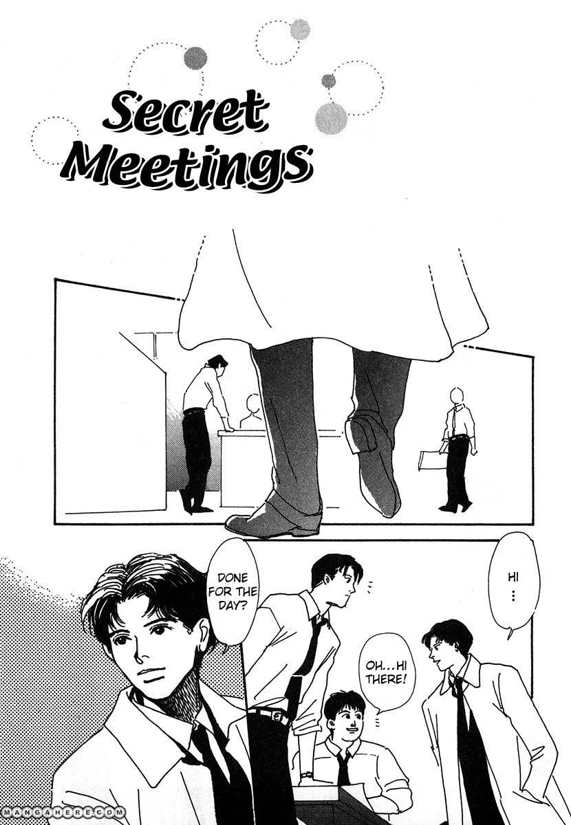 Itoko Doushi 3 Page 2