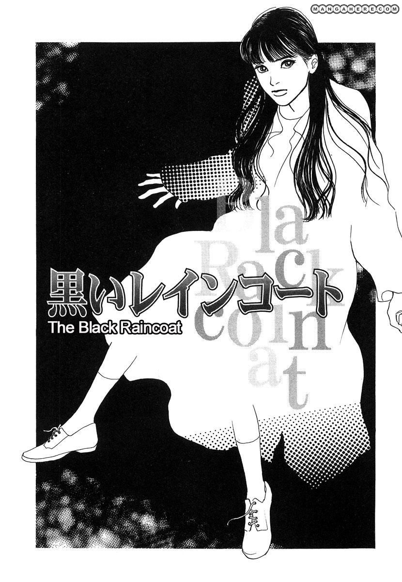 Itoko Doushi 4 Page 2