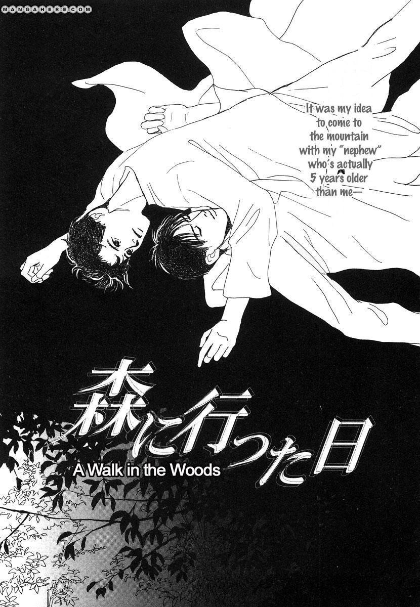 Itoko Doushi 5 Page 2
