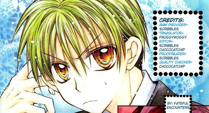 Komaki x Kusame Special 0 Page 1