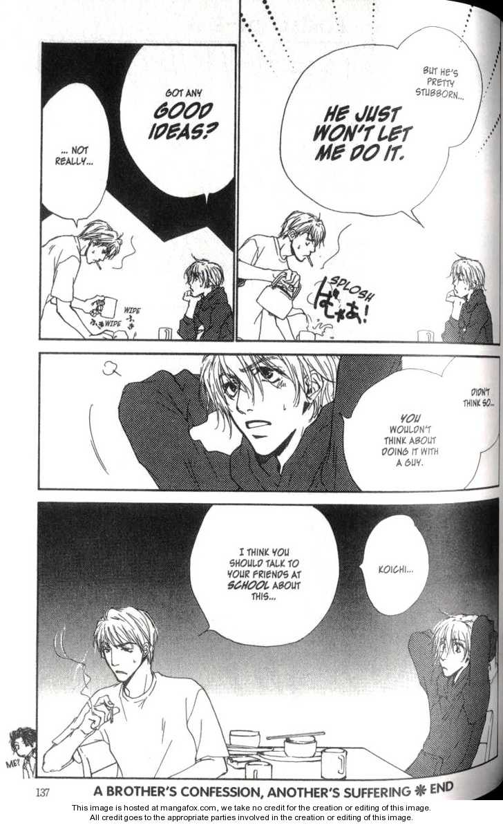 Warito Yokuaru Danshikouteki Renaijijou 5 Page 3
