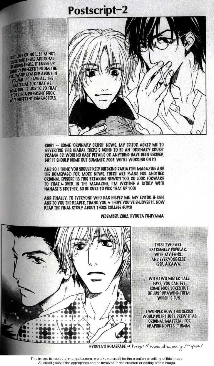 Warito Yokuaru Danshikouteki Renaijijou 7 Page 1
