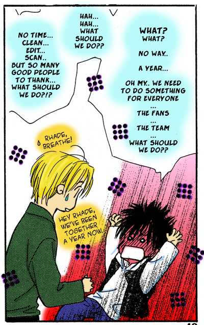 Ginchou Kidan 1 Page 1