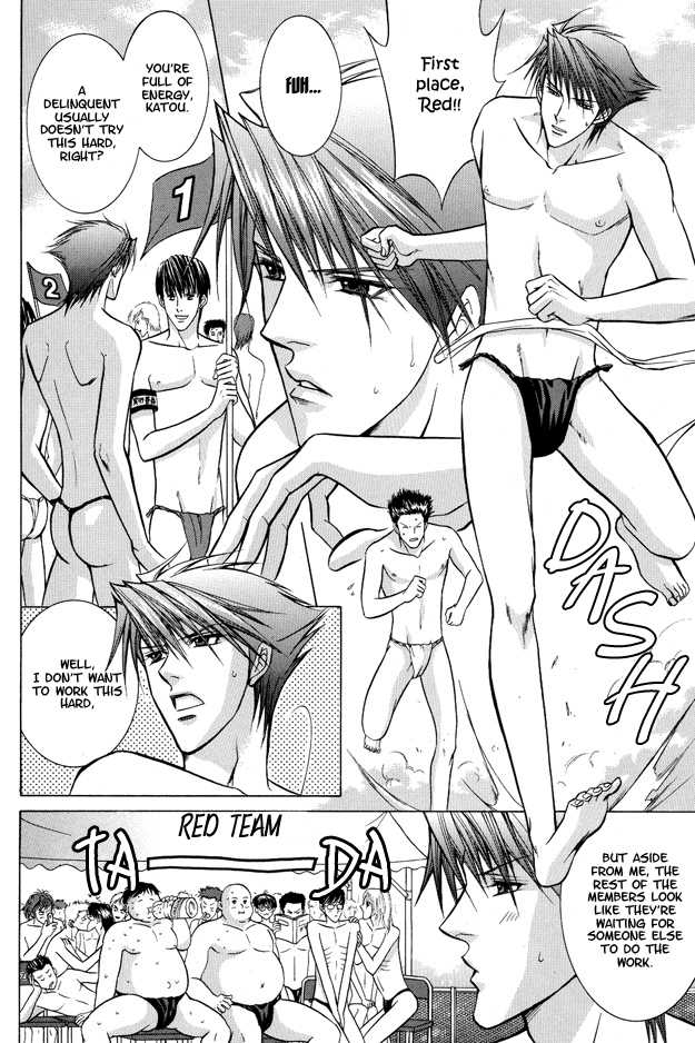 Oshioki Gakuen 3 Page 2