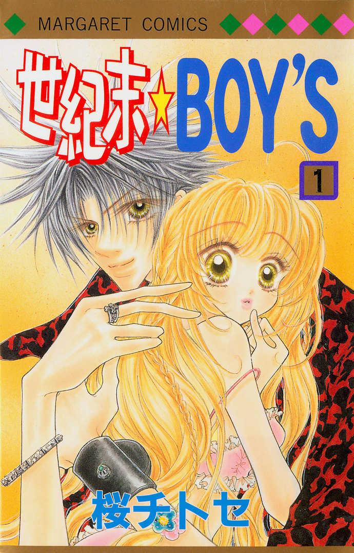Seikimatsu Boy's 1 Page 1