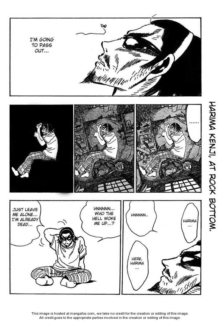 School Rumble Z 3 Page 2