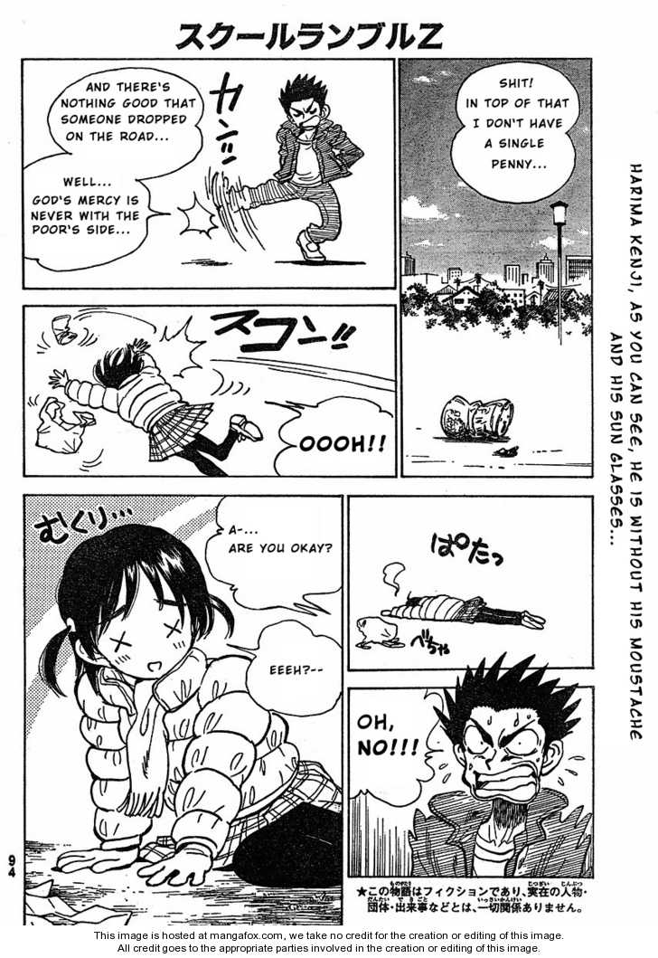 School Rumble Z 4 Page 2
