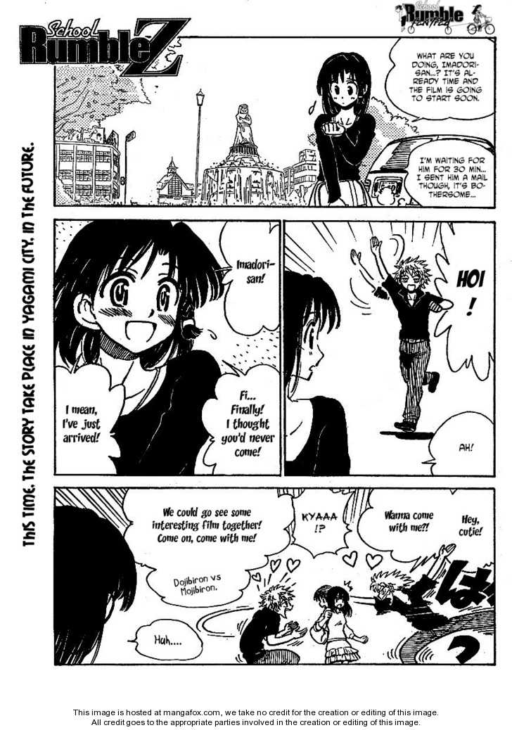 School Rumble Z 8 Page 1