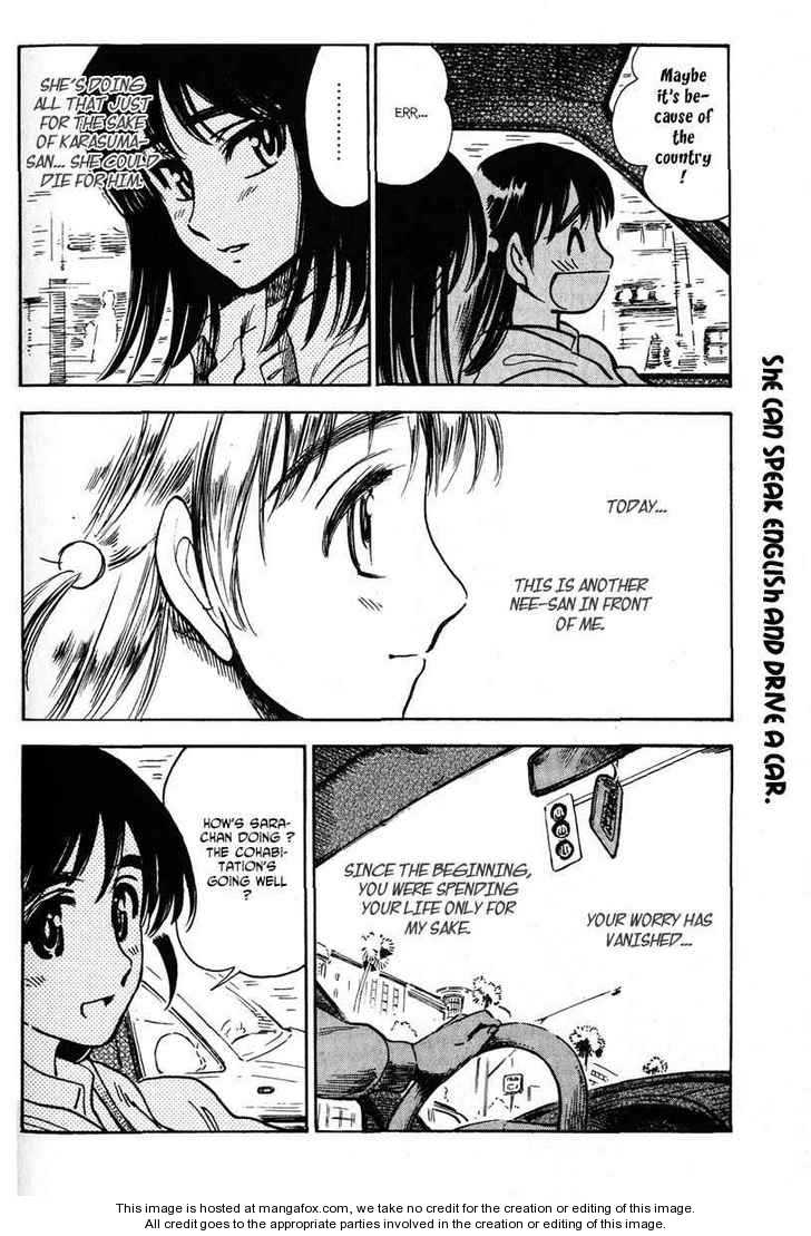 School Rumble Z 9 Page 3