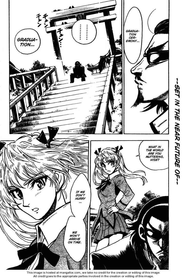 School Rumble Z 10 Page 2