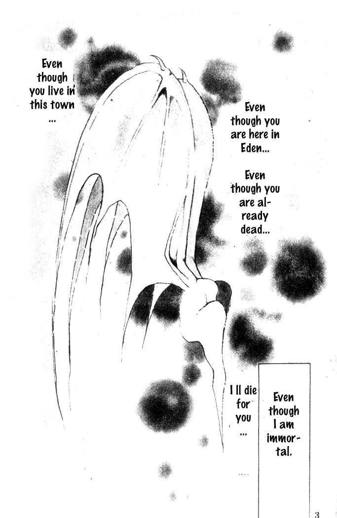 Vampire (KUSUNOKI Kei) 1 Page 2
