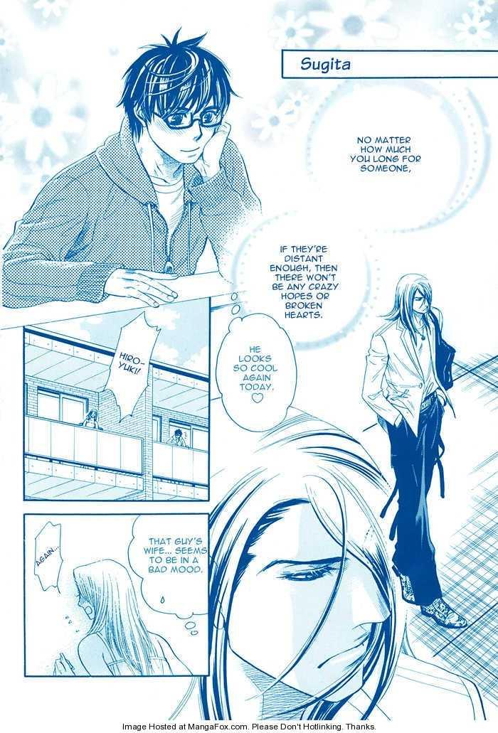 Yuuwaku Sentiment 3 Page 4