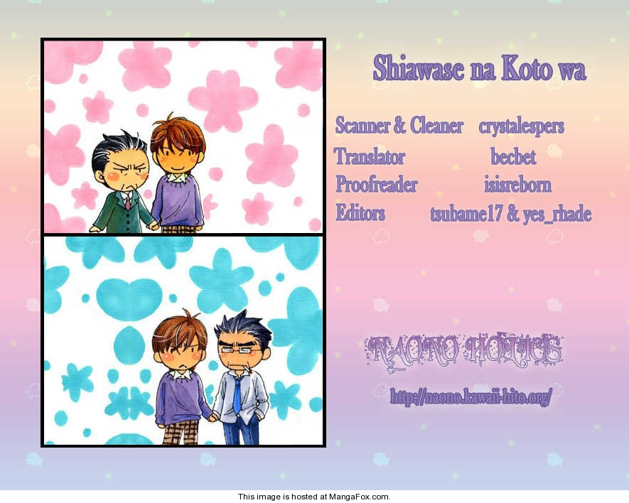 Yuuwaku Sentiment 7 Page 1