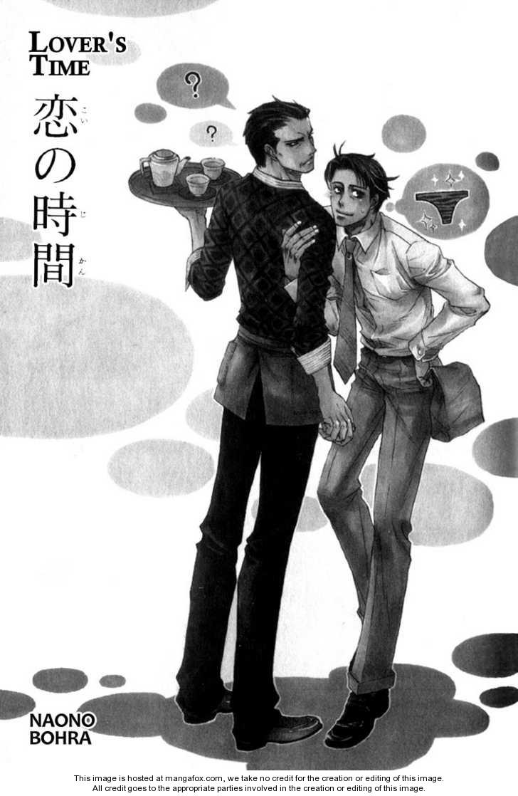 Yuuwaku Sentiment 8 Page 2
