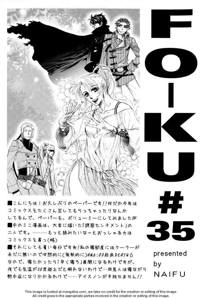 Yuuwaku Sentiment 10 Page 2