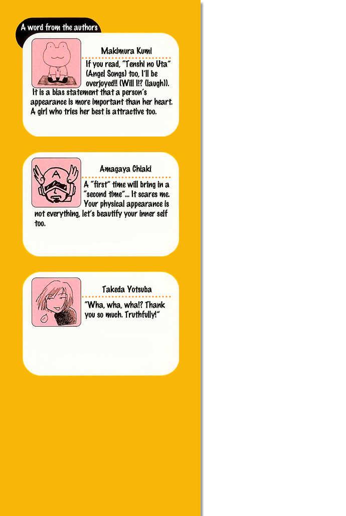 Aru Hi Bijin ni Nattara 1 Page 2