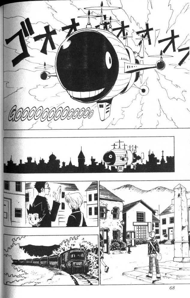Hunter X Hunter 39 Page 3