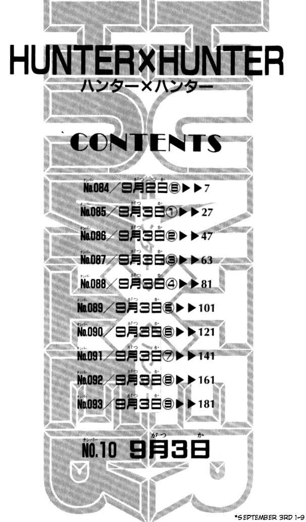 Hunter X Hunter 84 Page 1