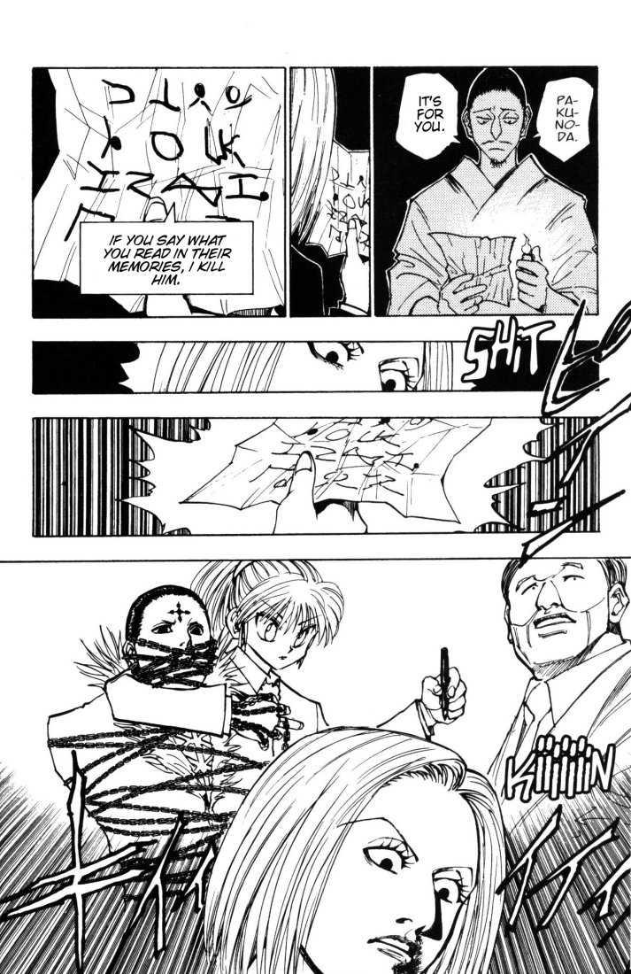 Hunter X Hunter 114 Page 4