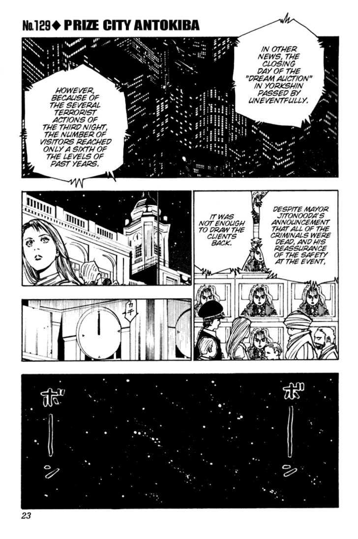 Hunter X Hunter 129 Page 1