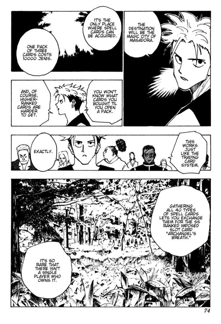 Hunter X Hunter 132 Page 4