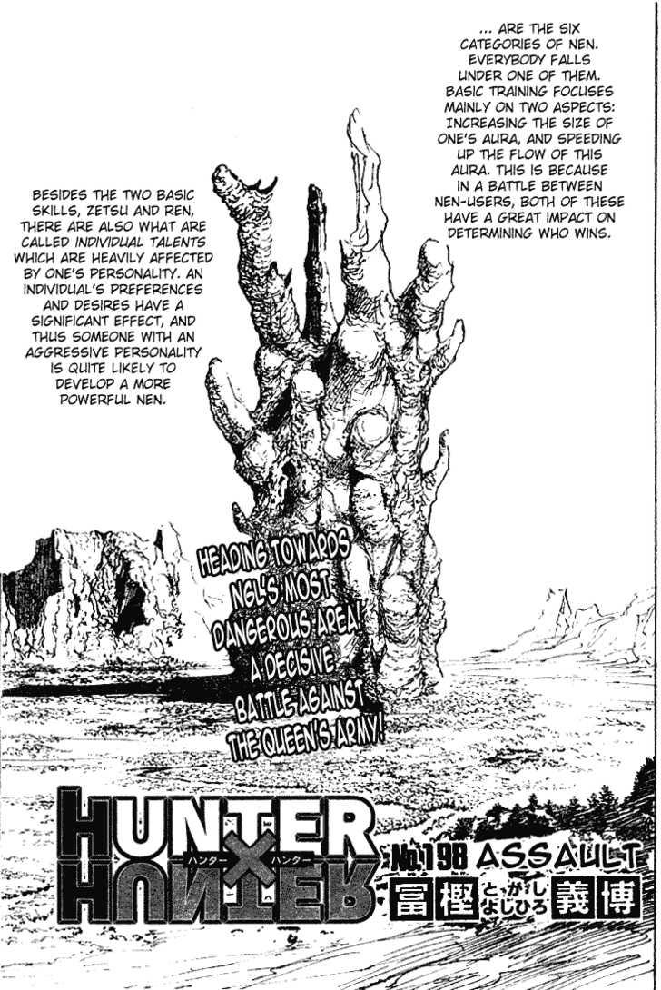 Hunter X Hunter 198 Page 1
