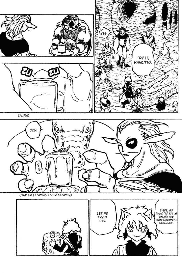 Hunter X Hunter 198 Page 3