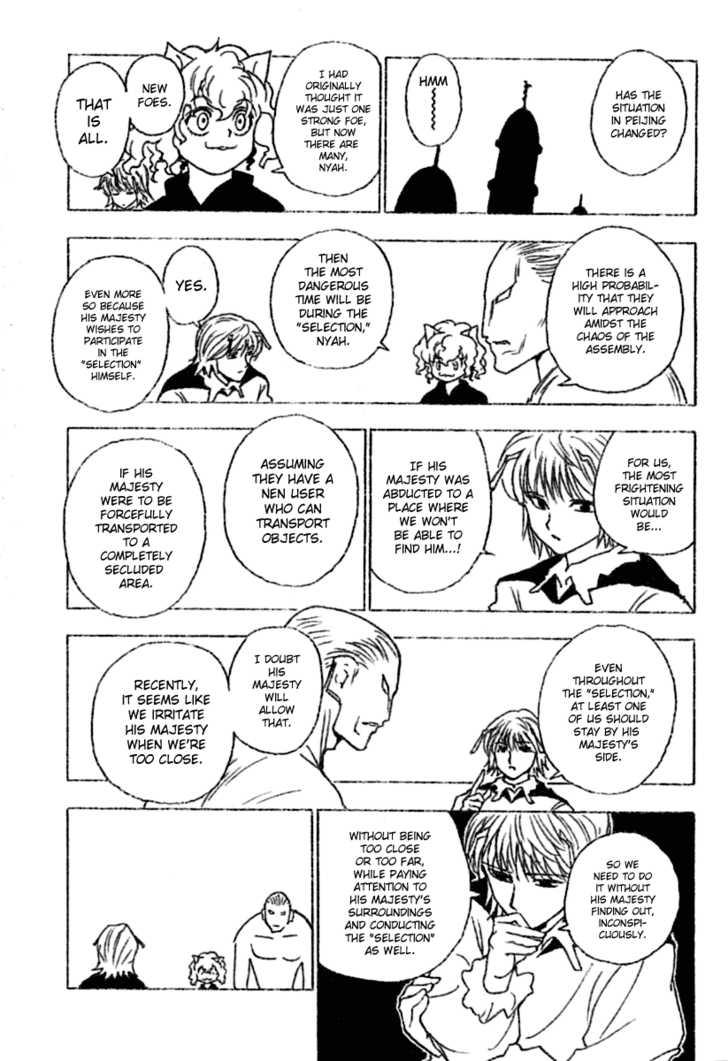Hunter X Hunter 259 Page 3