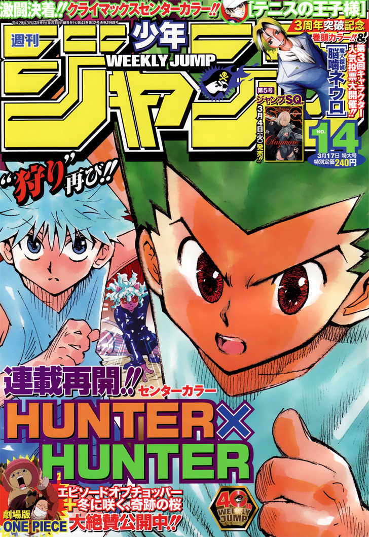Hunter X Hunter 271 Page 1