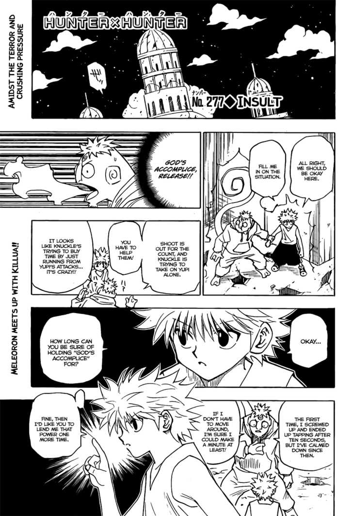 Hunter X Hunter 277 Page 1
