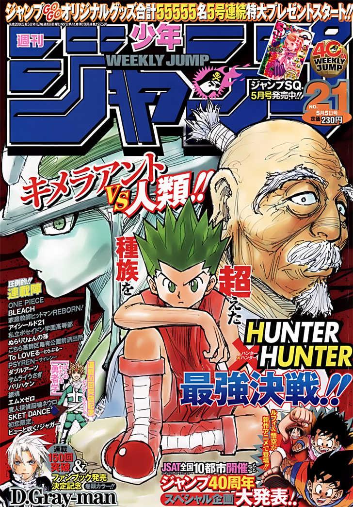 Hunter X Hunter 278 Page 1