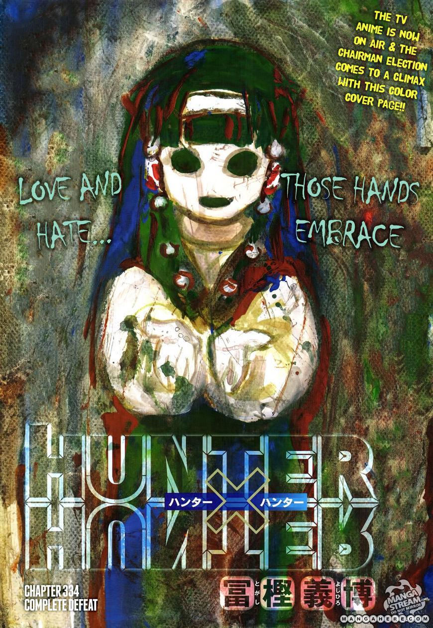 Hunter X Hunter 334 Page 1