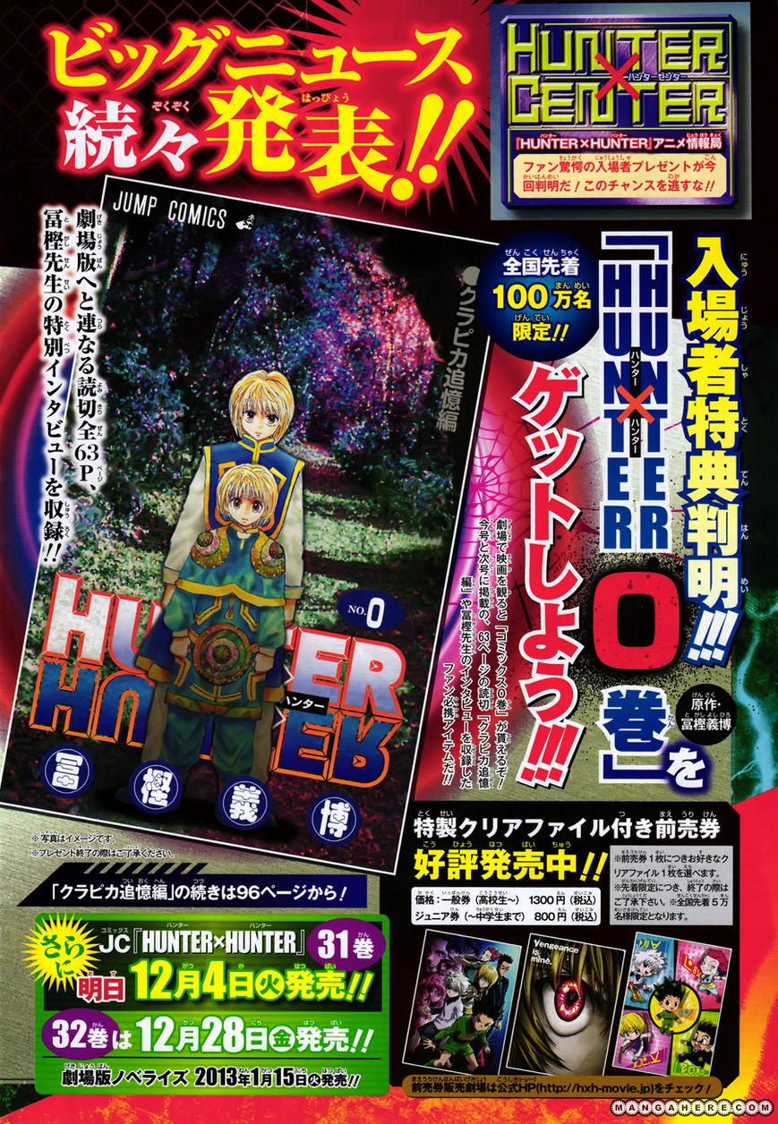 Hunter X Hunter 340.5 Page 4