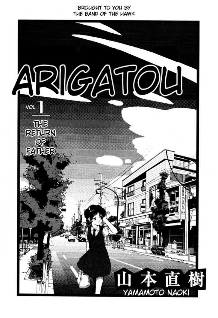 Arigatou 1 Page 2