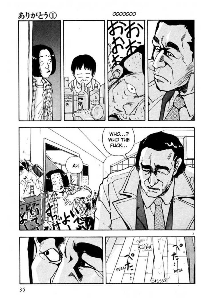 Arigatou 2 Page 3