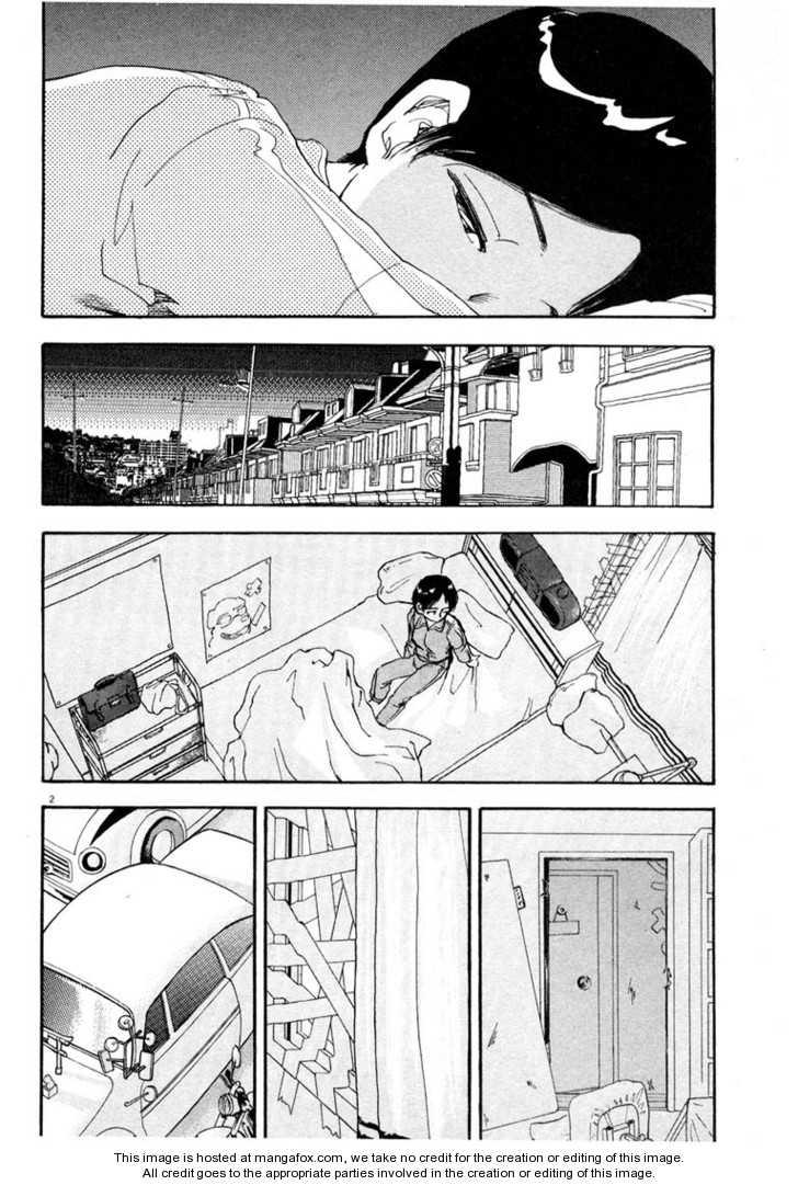 Arigatou 5 Page 2