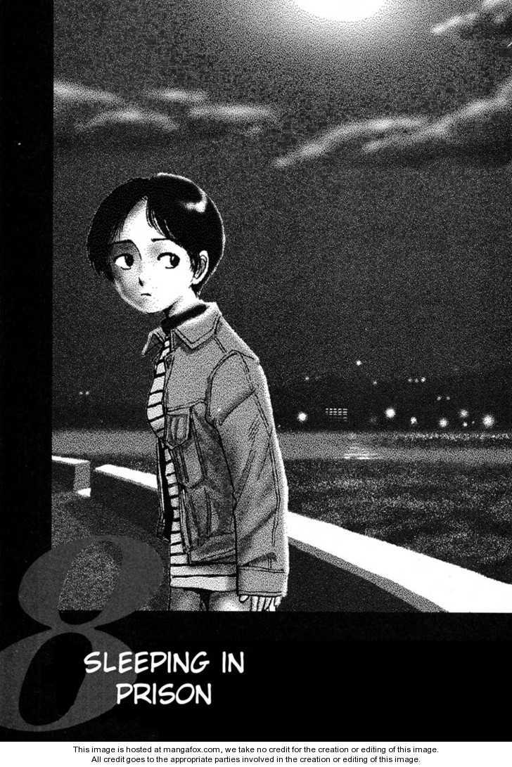 Arigatou 8 Page 1
