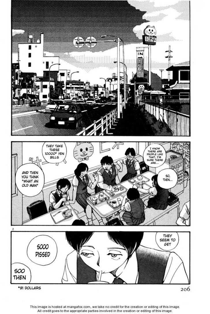 Arigatou 11 Page 2